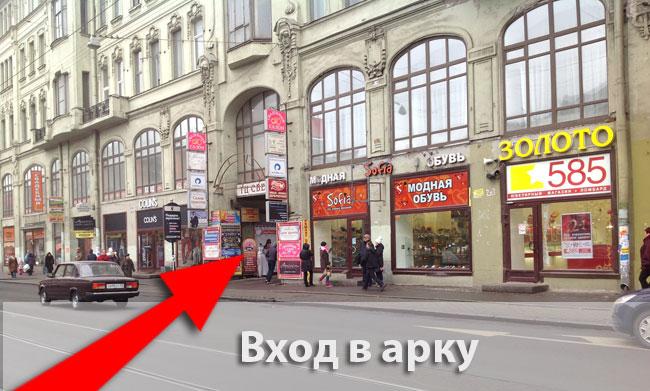 Крупные магазины санкт петербург